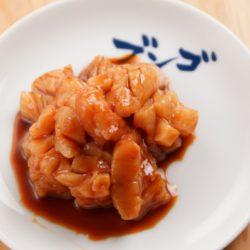 焼肉ホルモン ブンゴ 様(大阪)